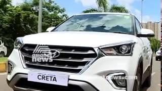 Hyundai Creta Price in India, Review, Mileage & Videos | Smart Drive 10 Jun 2018