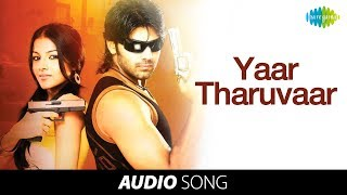 Vattaram | Yaar Tharuvaar song
