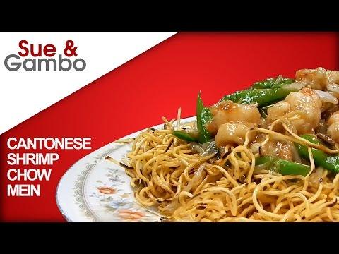 Xxx Mp4 Cantonese Shrimp Chow Mein Recipe 3gp Sex