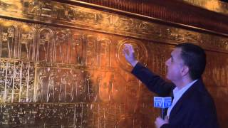 Tutankhamun - His Tomb and His Treasures