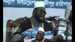 wajj ondho hafez alhaz altab hossain pabna  part 4