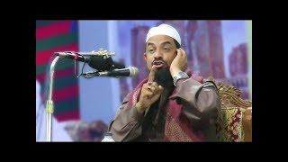 Dr Sirajul Islam Siraji -আলহাজ্ব ডা সিরাজুল ইসলাম সিরাজী।  Bangla New Waz 2017