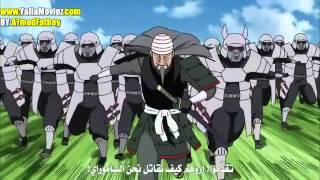 Naruto Shippuden Episode 272 arabic