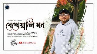 Bekhayali Mone | Indranil M Tunes | Original Bengali Songs