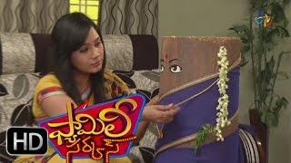 Family Circus - 18th December 2015 - Full Episode 25 - ETV Plus