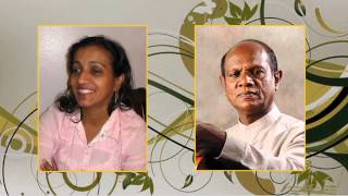 Amarasiri Peiris & Anoma Rasaputra  -