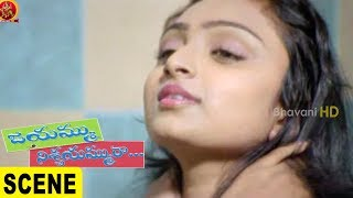 Waheeda Bathing Scene || Jayammu Nischayammu Raa Movie Scenes