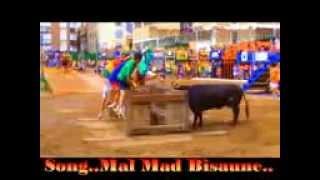 weradiccha Durakathana -Ankayatama-Song Prageeth Chandana..