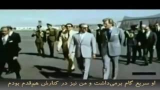 از خلبانی تا خرید کنکورد توسط پادشاه ایران ...