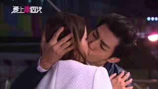 愛上兩個我HD第6集kiss篇