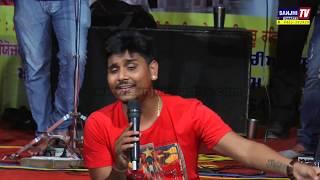 Kamal Khan Live Performance Latest June 2017