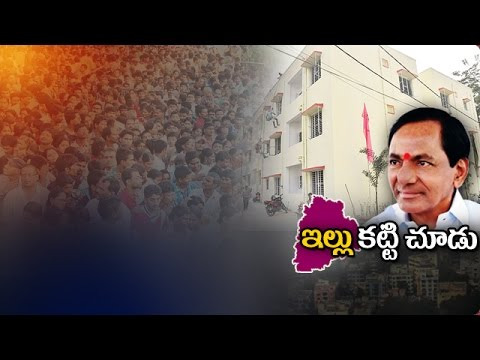 Telangana Government Search Operation for Open Lands for Double Bedroom Scheme | NTV