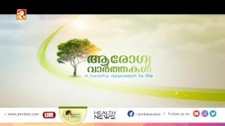 AAROGYA VARTHAKAL | LEPROSY| AMRITA NEWS| Dr.Gopikrishnan Anjaneyan|AIMS