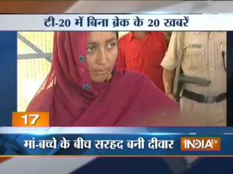 Pakistani woman, Fatima in trouble after giving birth in India