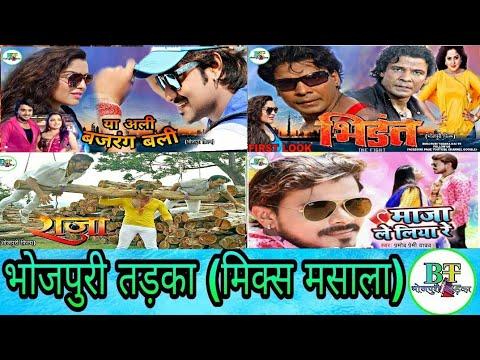 Xxx Mp4 Bhojpuri Tadaka Mix Masala Pawan Singh Viraj Bhatt New Bhojpuri Upcoming Movie 2018 3gp Sex