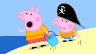 Peppa Pig Français | 3 Épisodes | L'île aux Pirates | Dessin Animé Pour Enfant #PPFR2018