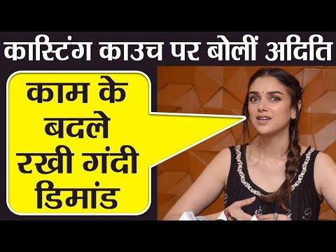 Xxx Mp4 Aditi Rao Hydari OPENS UP On Casting Couch FilmiBeat 3gp Sex