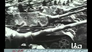 رئيس دائرة مخابرات روزفيلد | أسرار الحرب | المجد الوثائقية
