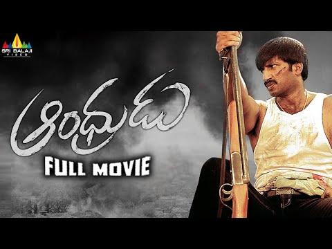 Andhrudu Telugu Full Movie | Telugu Full Movies | Gopichand, Gowri Pandit