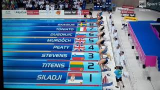 adam peaty wins 50 meters breaststroke at london 2016 with 26quot;66