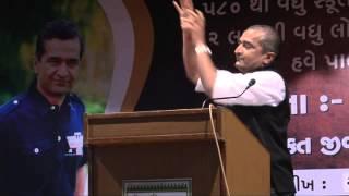 Fearless Life - Motivation Seminar (Gujarati) Part - 9