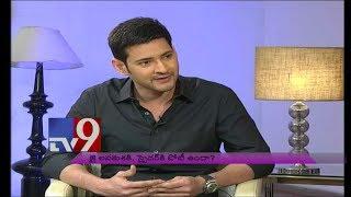 Mahesh Babu Speaks On Hosting TV Shows & Praises Jr NTR   TV9 SPYder Interview