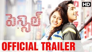 Pencil Telugu Official  Trailer | G. V. Prakash Kumar | Sri Divya | Mani Nagaraj