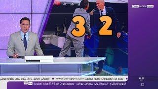 هل تعلم ماذا قال إنريكي و زيدان بعد فوز برشلونة على ريال مدريد 3-2 ؟