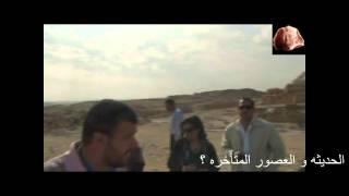 سينما المرشدين السياحيين المصريين | هرم الملك جدف رع ... مقطع من فيلم