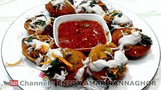 দই ফুচকা তৈরীর রেসিপি – Bangladeshi Doi Fuchka Rannar Recipe - Bengali Street Food Doi Fuchka Recipe