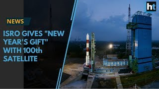 "ISRO gives ""New Year"