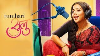 Tumhari Sulu Full Movie Review - Vidya Balan   RJ Malishka   Neha Dhupia