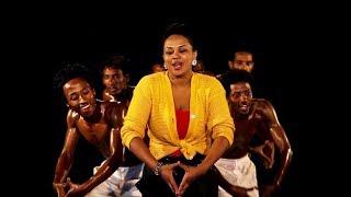 Abby Lakew - Guragew | ጉራጌው - New Ethiopian Music 2018 (Official Video)