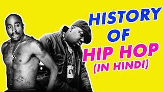 Hip Hop Kya Hai ? | Know Hip Hop | Ep #1 | What Is Hip Hop ?
