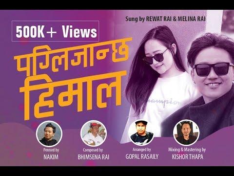 Xxx Mp4 Melina Rai Rewat Rai Nakima Bhimsena Rai Pagli Janchha Himal 3gp Sex