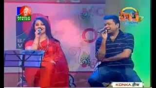 ভালবাসা কেন আরো আগে এলোনা | Bhalobasha keno aro age elona | Bangla song by Monir khan & Munni