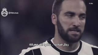 قناة كتالونية تنتج فيديو تحفيزي لخصم ريال مدريد الذي أخرجهم من دوري الأبطال