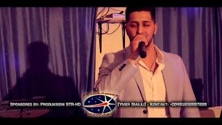05 - Jashar Kosova & Grupi Fantasia - ''Tallava'' - Privat Party 2015 by - Produksioni STR-HD.