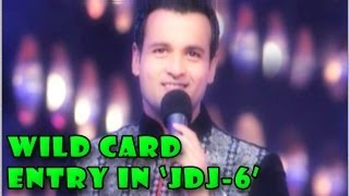 Jhalak Dikhhla Jaa-6 : Rohit Roy to make WILD CARD ENTRY in the show