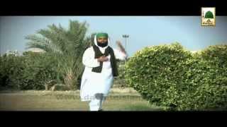 Manqabat 2014 - Imam-e-Azam abu Hanifa - Haji Bilal Attari