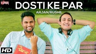 Dosti Ke Par - Arjan, Rushil - Official Full Video - Latest Hindi Songs 2016