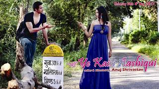 Uff ye kaisi Aashiqui #trailer launch photos 01.07.2017#cine world motion picture