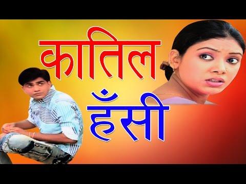 Xxx Mp4 Katil Hasee कातिल हँसी Uttar Kumar Megha New Haryanvi Dehati Funny Comedy Video 3gp Sex