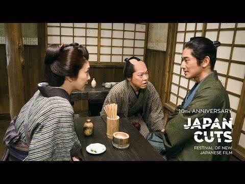 The Magnificent Nine - Japan Cuts 2016