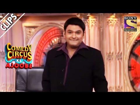 Xxx Mp4 Detective Kapil Mocks Vipul Shah Comedy Circus Ke Ajoobe 3gp Sex