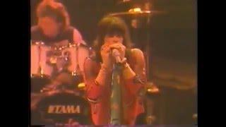 Aerosmith Permanent Vacation Live In Houston 1988