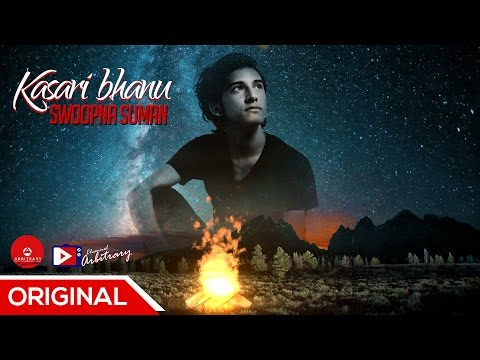 Xxx Mp4 Kasari Bhanu Official Lyrical Video Swoopna Suman Arbitrary Originals 3gp Sex