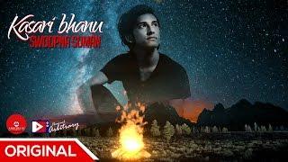 Kasari Bhanu - Official Lyrical Video - Swoopna Suman - Arbitrary Originals