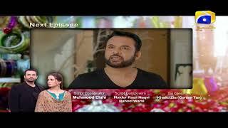 Adhoora Bandhan Episode 37 Teaser Promo | Har Pal Geo