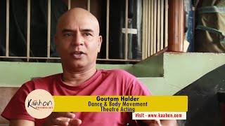 #KaahonPerformingArts - Goutam Halder I Theatre I Dance I Body Movement I Theatre Acting
